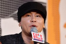 Disgraced YG Entertainment Founder and Ex-Big Bang Member Hit With Travel Bans